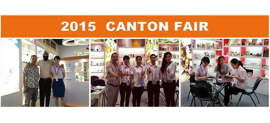 2015 CANTON FAIR