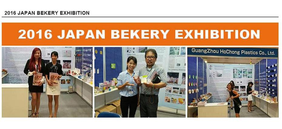 2016 JAPAN BEKERY EXHIBITION