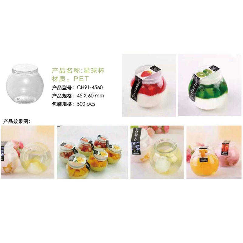 3OZ Mini Plastic Clear Recycling Plastic Container Dessert Cups with screw cap , Perfect for Decoration