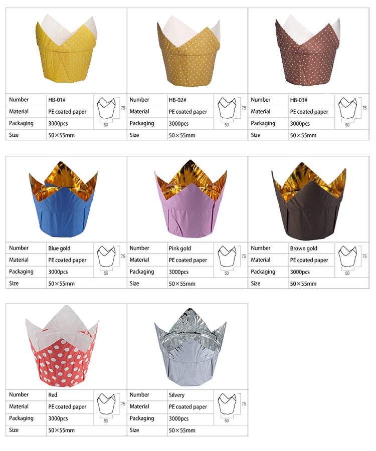 HoChong-Oem Plastic Wine Goblets Bulk Manufacturer | Product-6