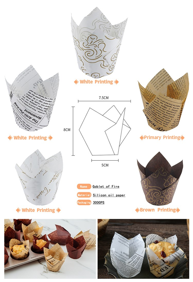 HoChong-Plastic Goblets Wholesale Manufacturer, Plastic Wine Glasses Walmart | Hochong-6