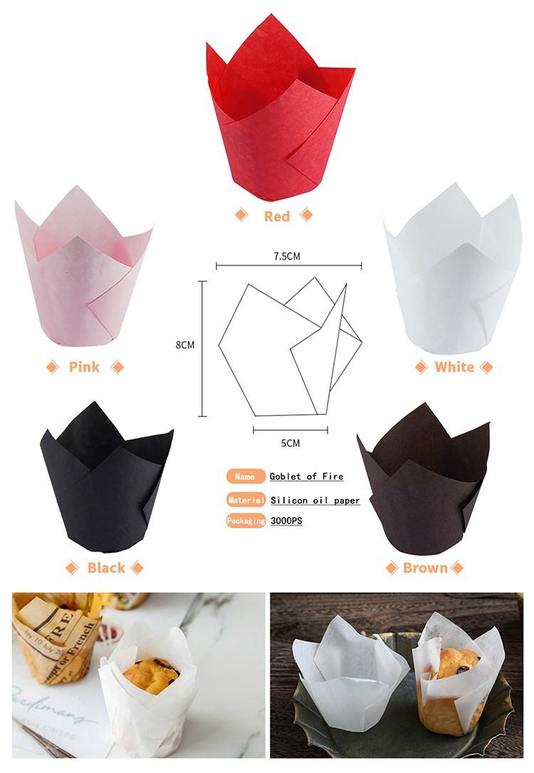 HoChong-Plastic Goblets Wholesale Manufacturer, Plastic Wine Glasses Walmart | Hochong-7