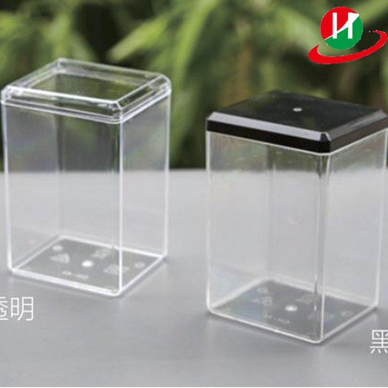 9OZ Clear Square Lightweight PS Containers Cookie Spice Jar Plastic Storage Multi-Purpose Jars With with Silver Metal Lids-1