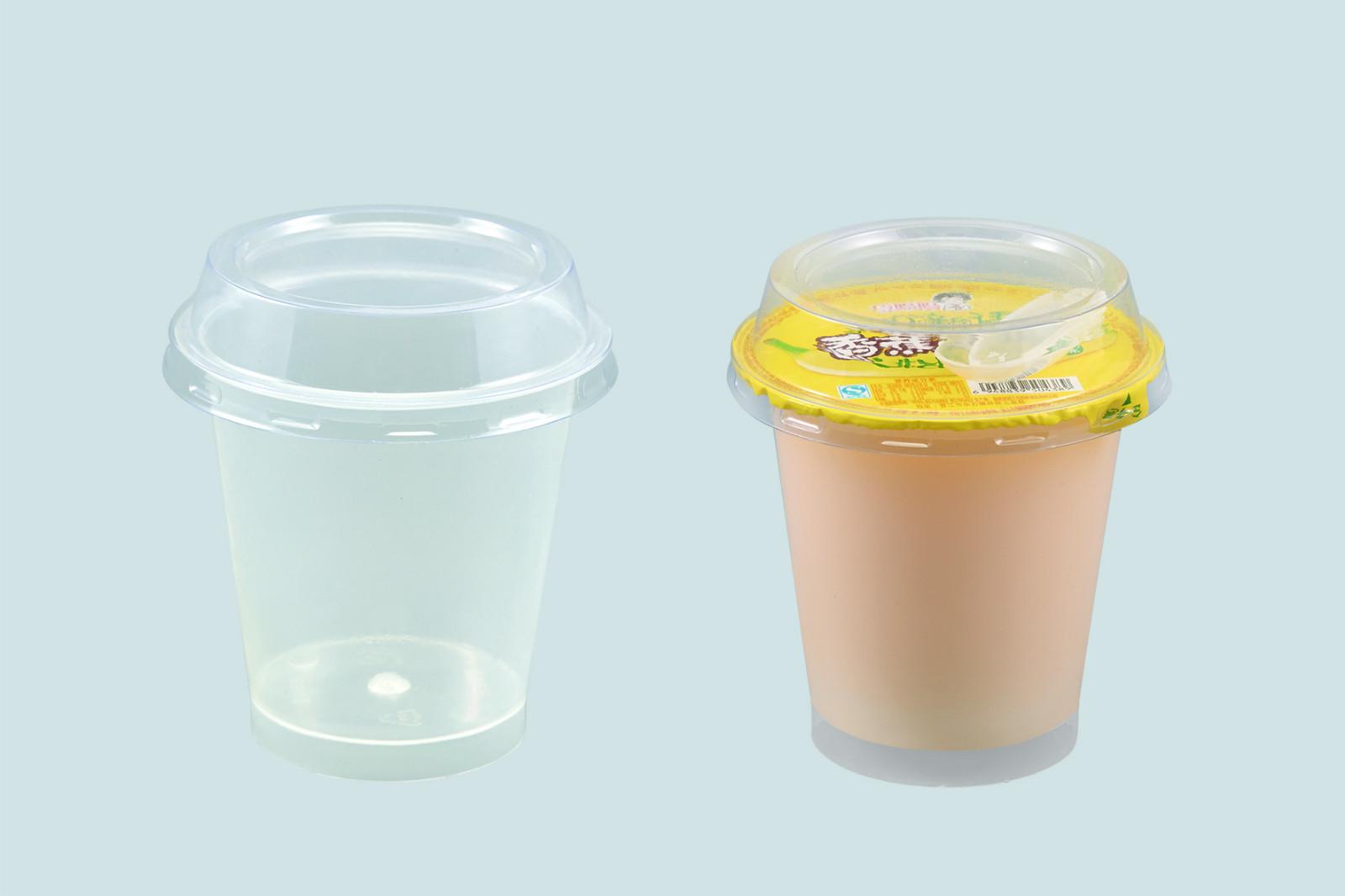 HoChong-Find Plastic Milkshake Dessert Trifle Ice Cream Cup Cartoon Baby Label