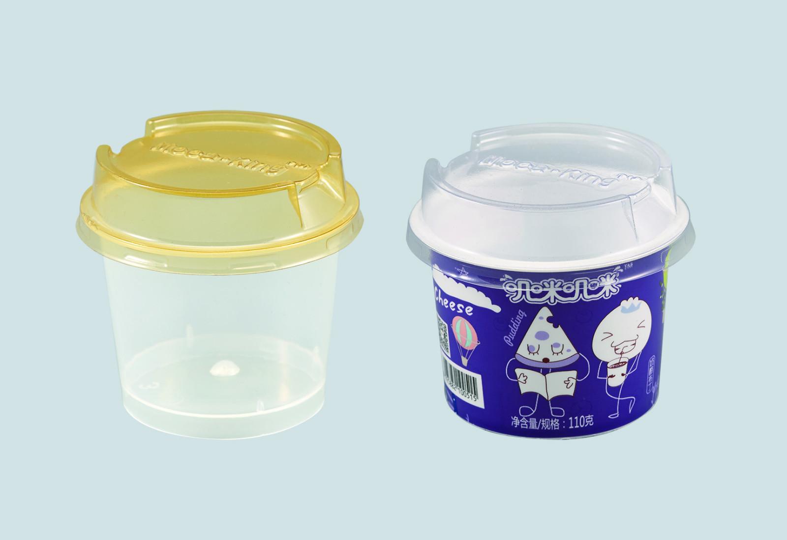 HoChong-Find Plastic Milkshake Dessert Trifle Ice Cream Cup Cartoon Baby Label-1