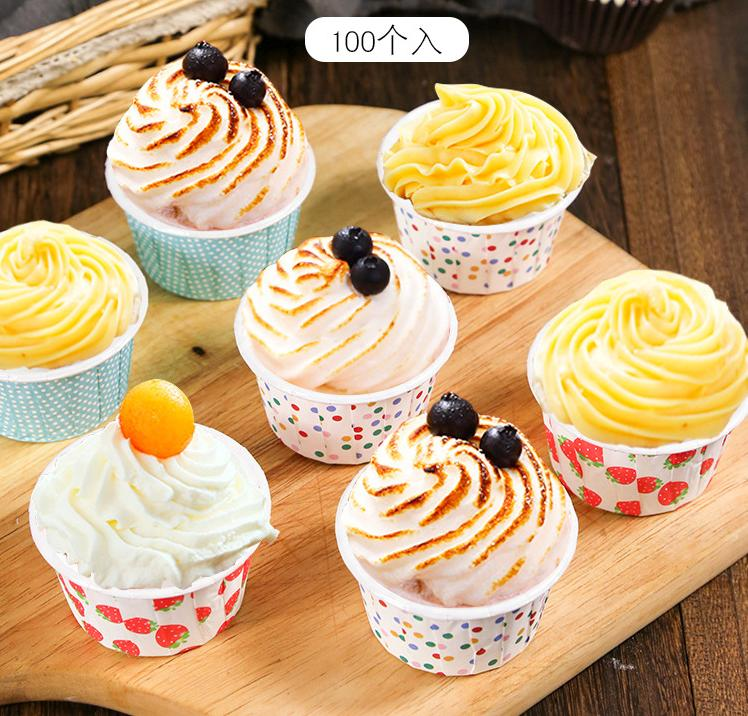 HoChong-4 Oz Food-grade Disposable Paper Souffle Cups Paper Baking Cup Cupcake Liners Muffin Cups