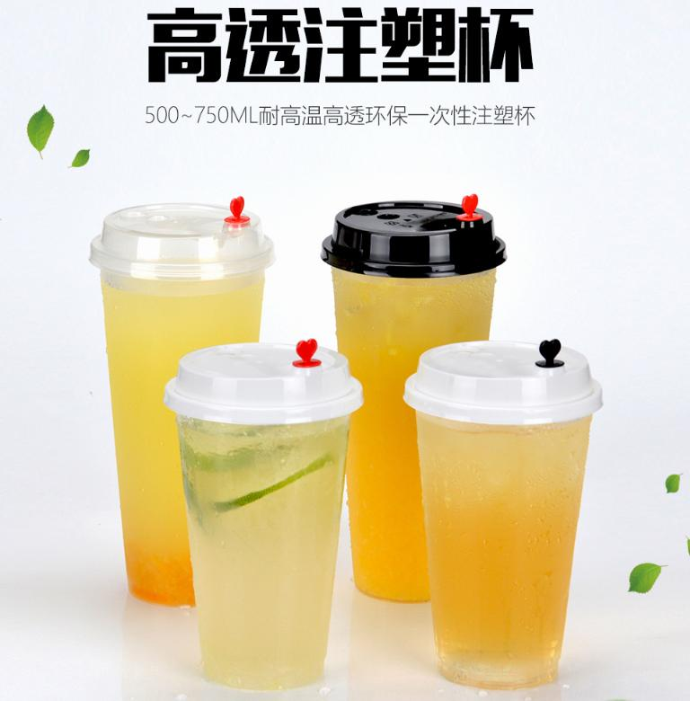 HoChong-500700 Ml Clear Plastic Cold Drink Tumbler Cups With Flat Lids , Ideal-2