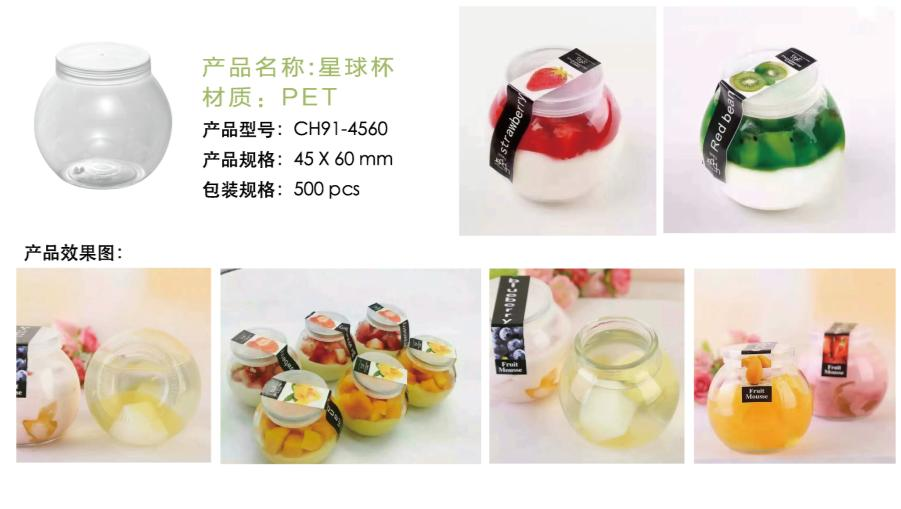 HoChong-Find Clear Plastic Mini Dessert Cups Plastic Cups And Lids From Hochong Plastics-1