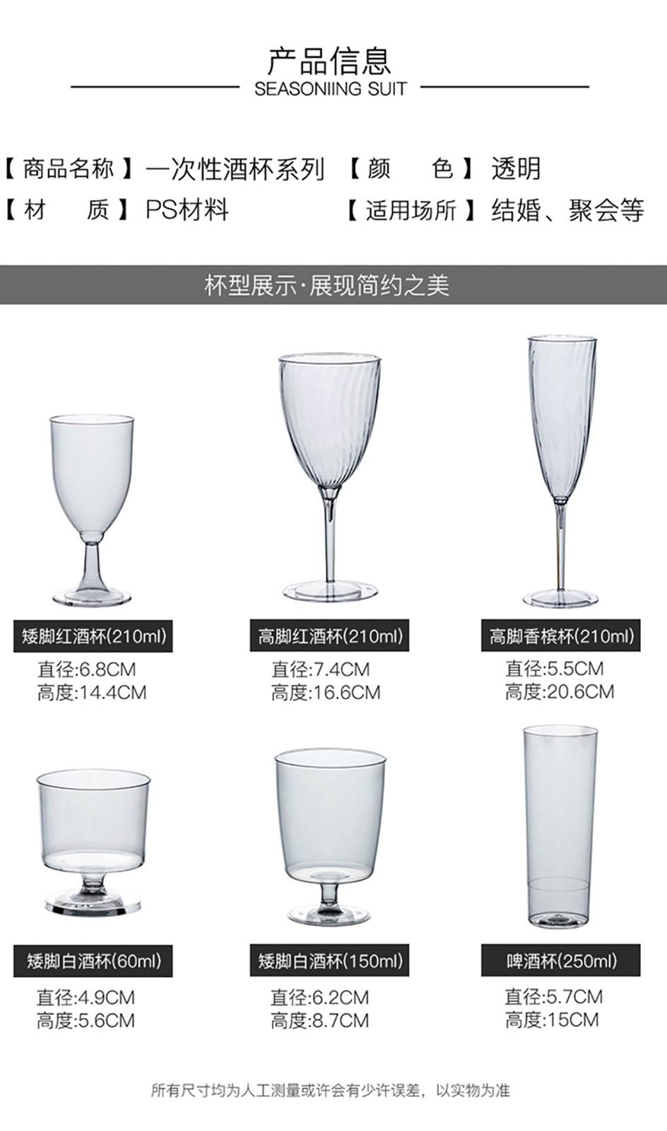 HoChong-Plastic Wine Goblets Bulk | Champagne Cup - Hochong Plastics-4