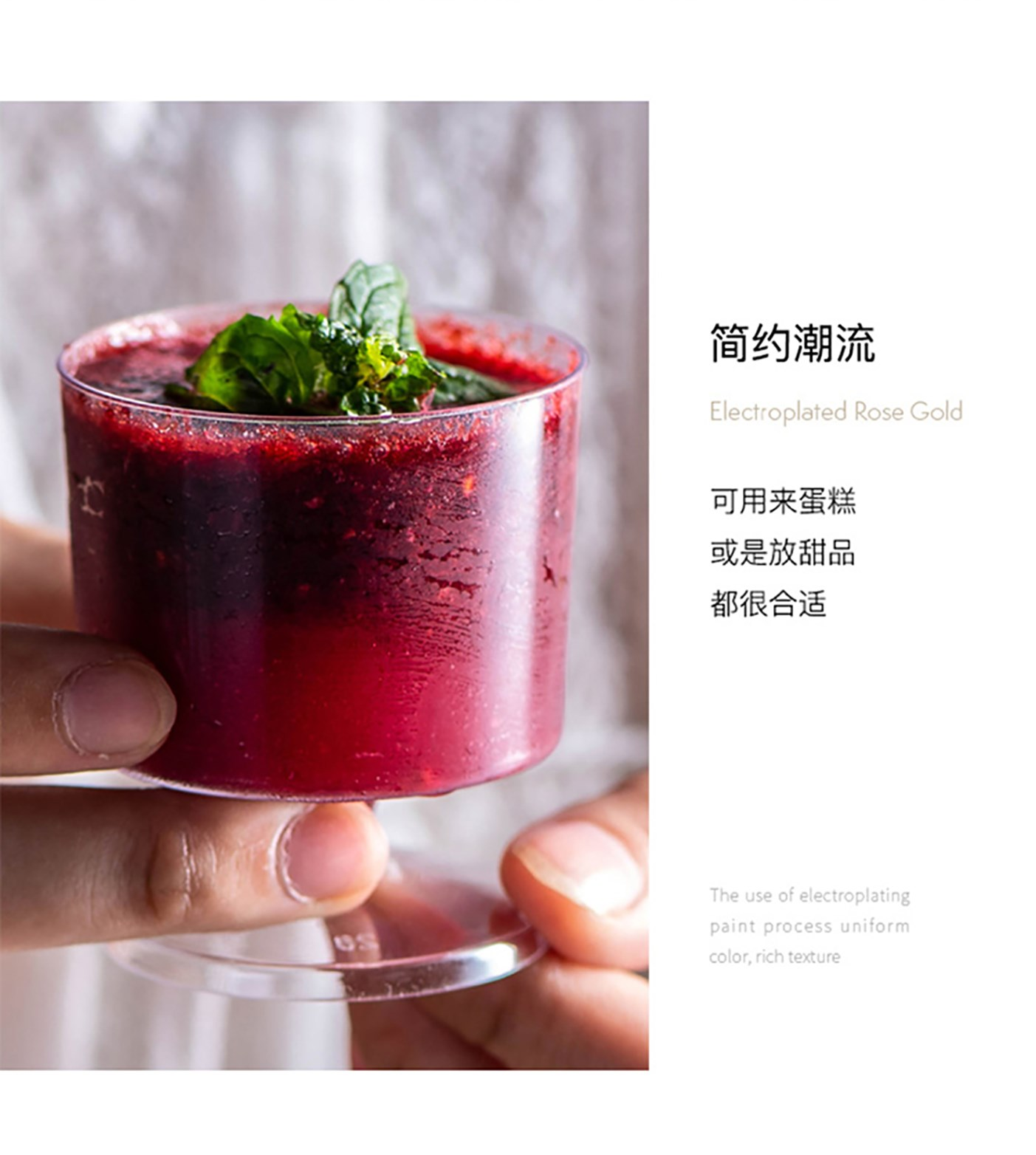 HoChong-Plastic Wine Goblets Bulk | Champagne Cup - Hochong Plastics-8
