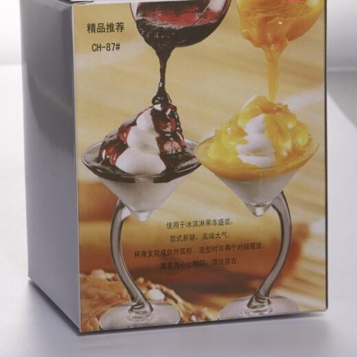 HoChong-Best Plastic Clear Dessert Cups Scallop Stem Tall Martini Cocktail-1